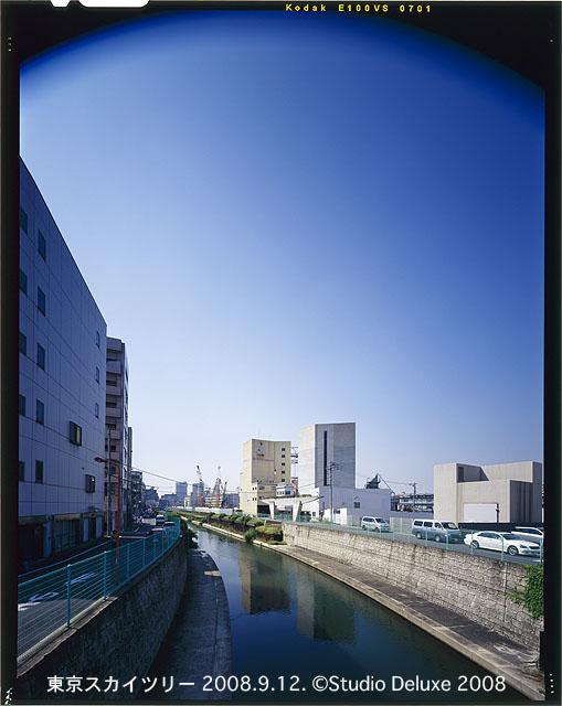20080912京成橋.jpg