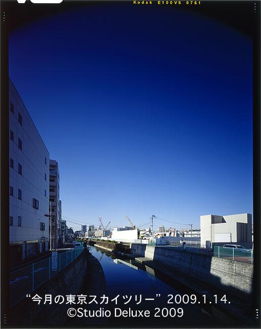 20090114京成橋.jpg