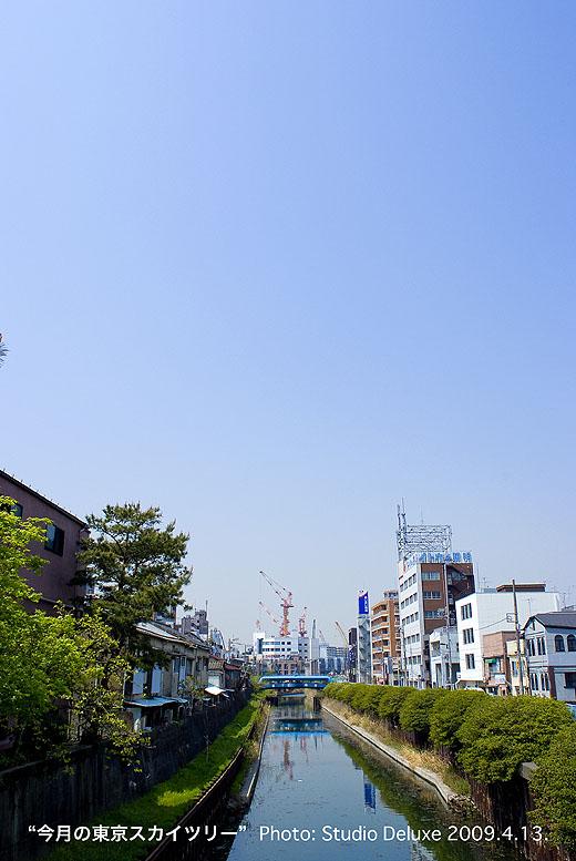 2009_04_13-52.jpg