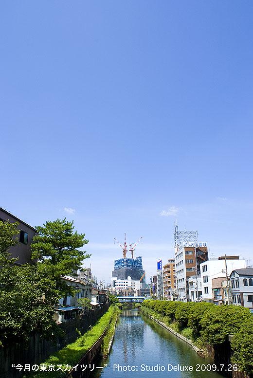 2009_07_26-52.jpg
