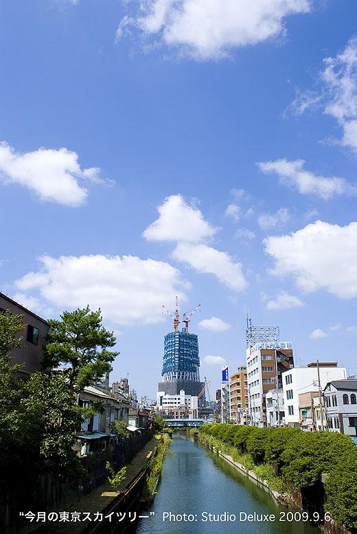 2009_09_06-52.jpg