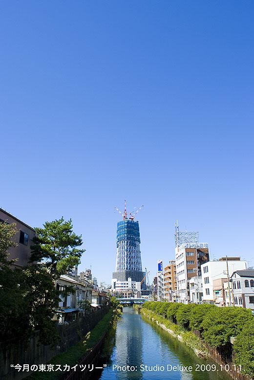 2009_10_11-52.jpg