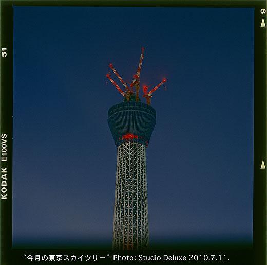 20100711-3_52.jpg
