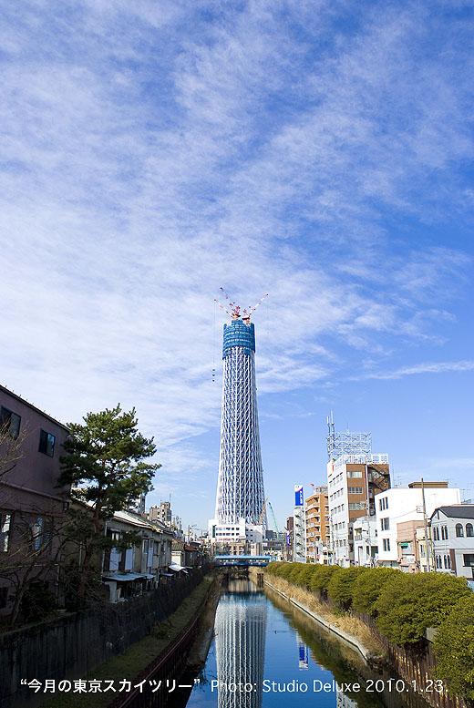 2010_01_23-52.jpg