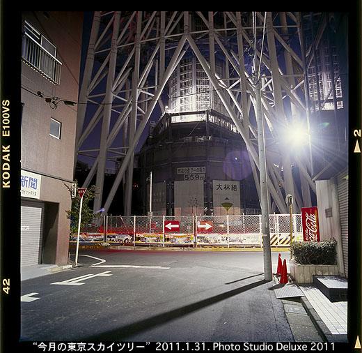 20110131深夜01.jpg