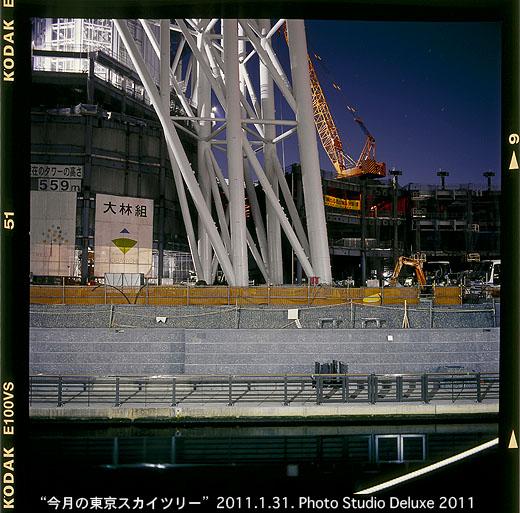 20110131深夜03.jpg