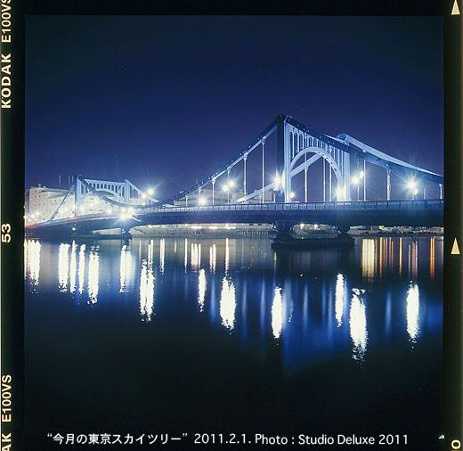 20110201清洲橋.jpg
