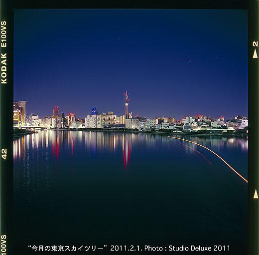 20110201清洲橋C.jpg