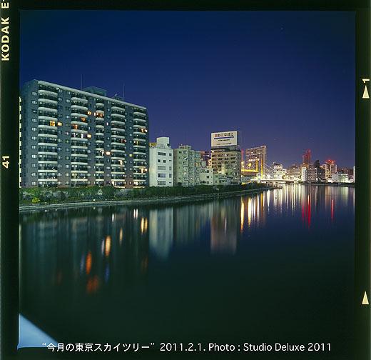20110201清洲橋L.jpg