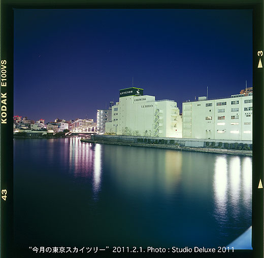20110201清洲橋R.jpg