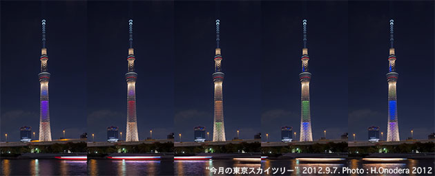 20120907オリンピック招致隅田川.jpg