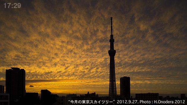 20120927夕焼け01.jpg