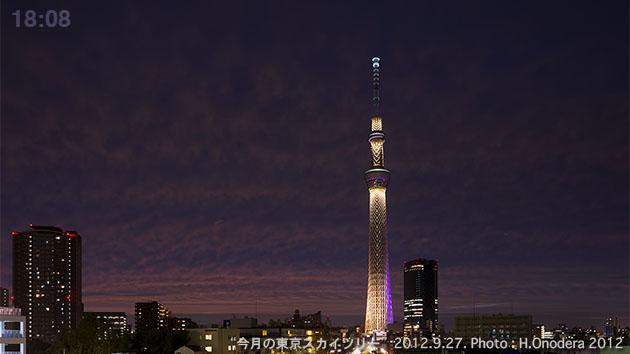 20120927夕焼け04.jpg