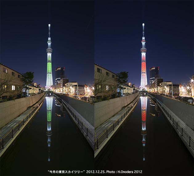 20121225十間橋63.jpg
