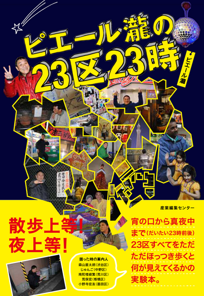 23ku_cover-thumb-autox600-721.jpg