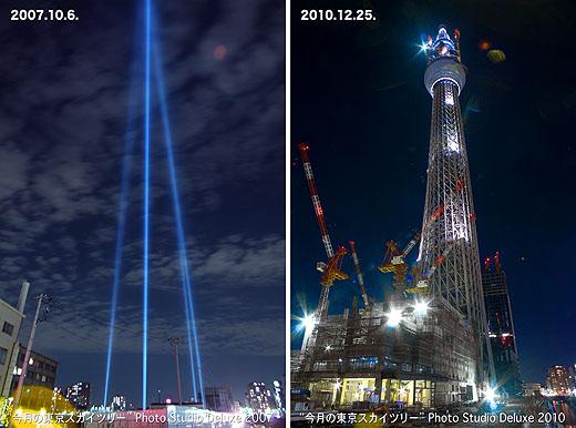 東武橋.jpg