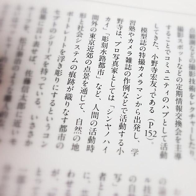 IMG_4777_63.jpg