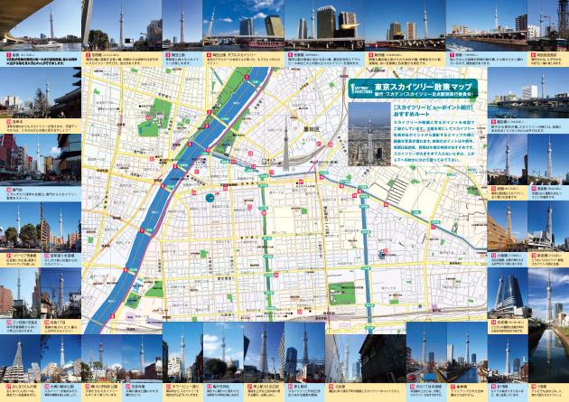 MAP_630.jpg
