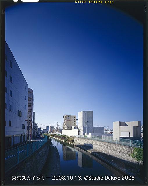 20081013京成橋-64.jpg