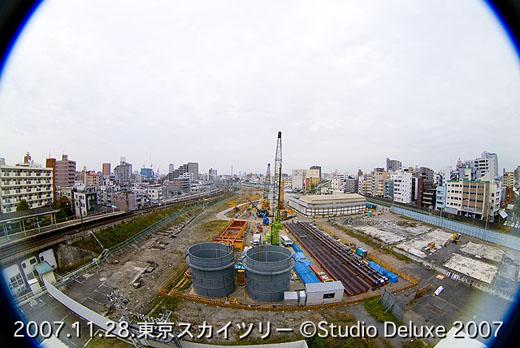 20081128東武屋上.jpg