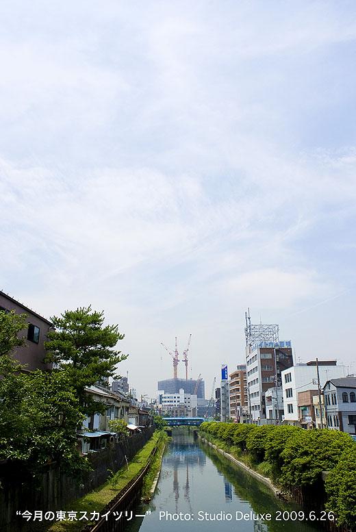2009_06_26-52.jpg