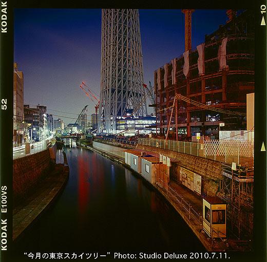 20100711-4_52.jpg