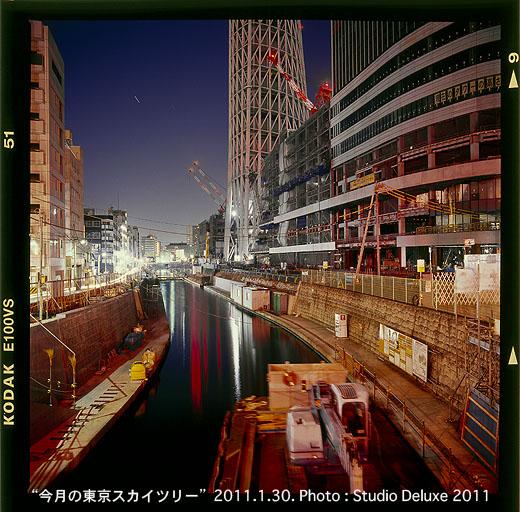 20110130京成橋.jpg