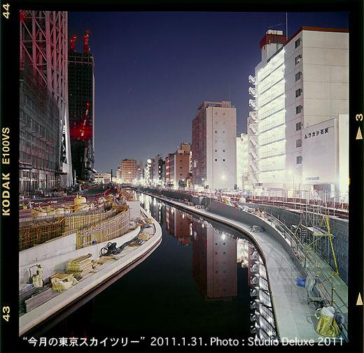 20110131東武橋.jpg