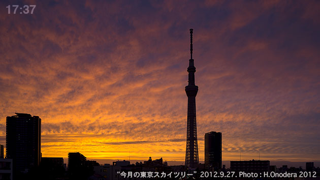 20120927夕焼け02.jpg