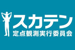news120229.jpg